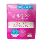 Shiseido the collagen